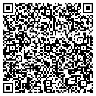 QR-код с контактной информацией организации ООО РОСИНКА