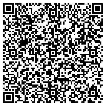 QR-код с контактной информацией организации ДЕТСКИЙ САД № 1345