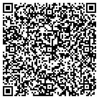 QR-код с контактной информацией организации ДЕТСКИЙ САД № 1421