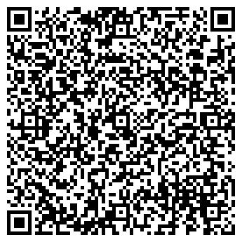 QR-код с контактной информацией организации ДЕТСКИЙ САД № 1424