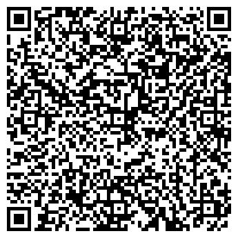 QR-код с контактной информацией организации ДЕТСКИЙ САД № 1425