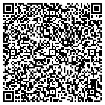 QR-код с контактной информацией организации ООО Издательство КУБиК
