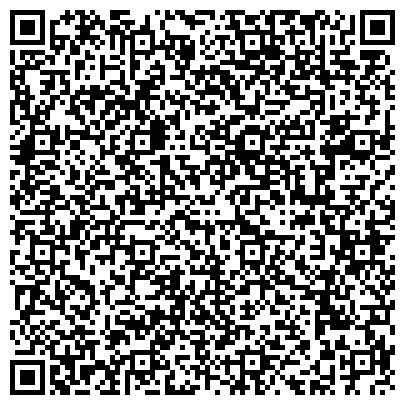 QR-код с контактной информацией организации ДЕТСКИЙ КАРДИОРЕВМАТОЛОГИЧЕСКИЙ САНАТОРИЙ № 42
