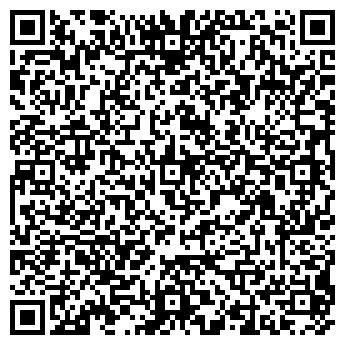 QR-код с контактной информацией организации ДЕТСКИЙ САД № 1181
