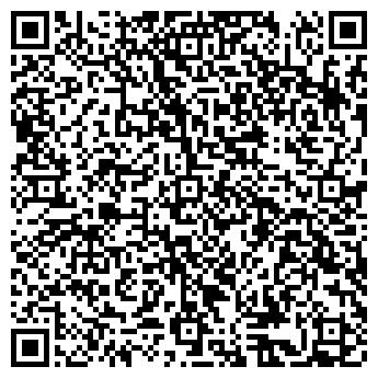 QR-код с контактной информацией организации ДЕТСКИЙ САД № 1209