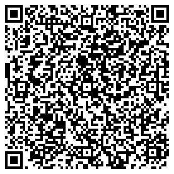 QR-код с контактной информацией организации ДЕТСКИЙ САД № 1280
