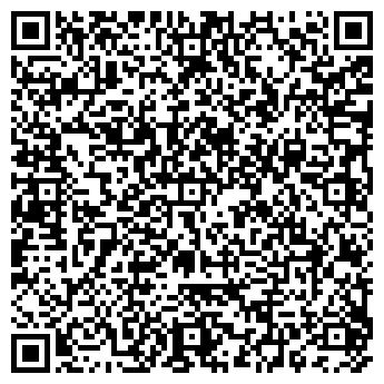 QR-код с контактной информацией организации ДЕТСКИЙ САД № 1450