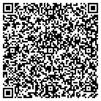 QR-код с контактной информацией организации ДЕТСКИЙ САД № 1648