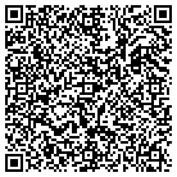 QR-код с контактной информацией организации ДЕТСКИЙ САД № 1986