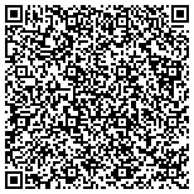 QR-код с контактной информацией организации ЦЕНТР РАЗВИТИЯ РЕБЁНКА - ДЕТСКИЙ САД № 1699