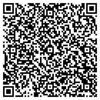 QR-код с контактной информацией организации ESTETICA