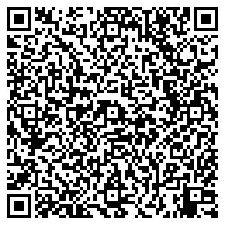 QR-код с контактной информацией организации INLUX