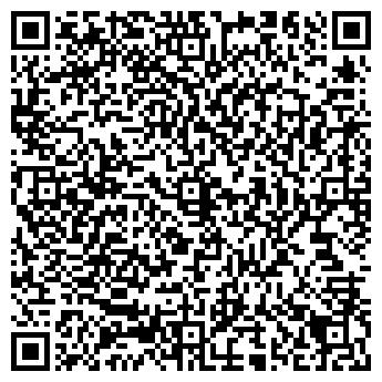QR-код с контактной информацией организации УРАРТУ МОТОРС