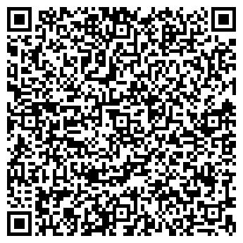 QR-код с контактной информацией организации У АЛИСЫ