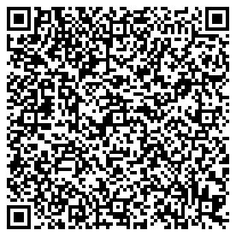 QR-код с контактной информацией организации АРТРИНА