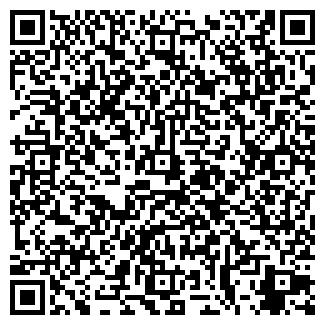 QR-код с контактной информацией организации ГЛОСС
