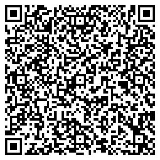 QR-код с контактной информацией организации МАРИСА