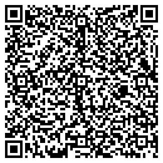 QR-код с контактной информацией организации ЭГАЛЬ