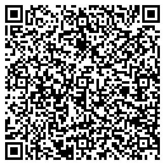 QR-код с контактной информацией организации РЕТРО