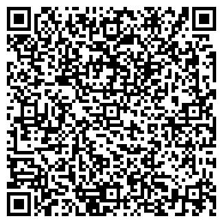 QR-код с контактной информацией организации БГС
