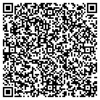 QR-код с контактной информацией организации БУДО КАЙ