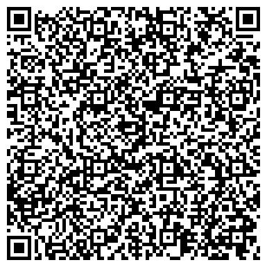 QR-код с контактной информацией организации ДЕТСКАЯ ГОРОДСКАЯ ПОЛИКЛИНИКА № 42