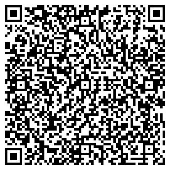 QR-код с контактной информацией организации СТАРЫЙ ПРИЯТЕЛЬ