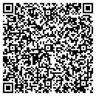 QR-код с контактной информацией организации УЮТ АВТО