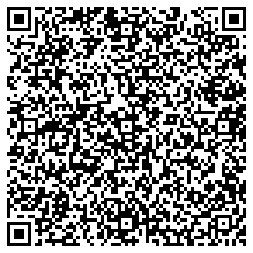 """QR-код с контактной информацией организации """"L-Med"""""""