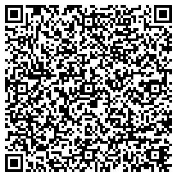 QR-код с контактной информацией организации ОДС № 7