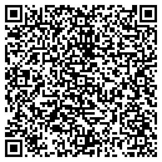 QR-код с контактной информацией организации ООО ИМПЕРИЯ ВЕКА
