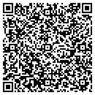 QR-код с контактной информацией организации ШКОЛА № 12