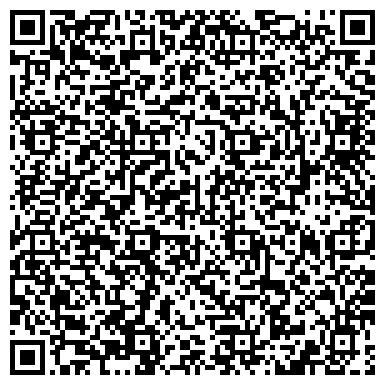 QR-код с контактной информацией организации Поликлиническое отделение для взрослых