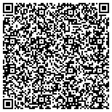 QR-код с контактной информацией организации Черновская абулатория