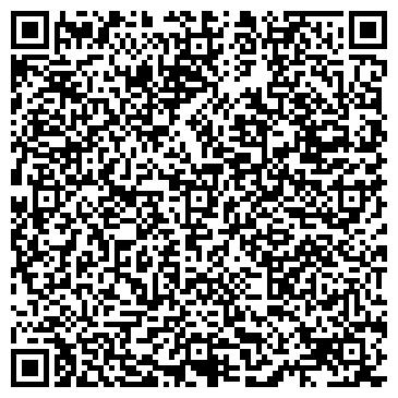 QR-код с контактной информацией организации «Tolyatti.Stomatologija.su»