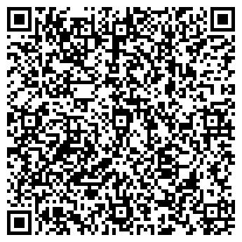 QR-код с контактной информацией организации Операционная касса № 8038/05