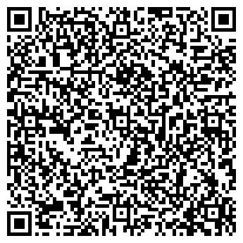 QR-код с контактной информацией организации Операционная касса № 8038/06