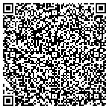 QR-код с контактной информацией организации Операционная касса № 8038/09