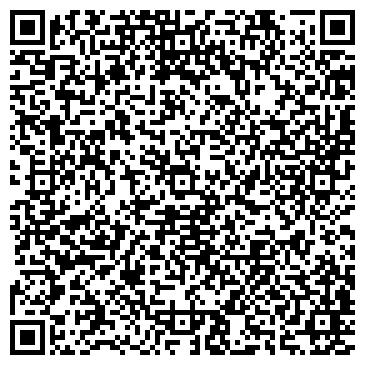 QR-код с контактной информацией организации Операционный офис в г. Балашиха