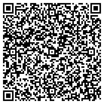 QR-код с контактной информацией организации ДЕТСКИЙ БРОНХОЛЁГОЧНЫЙ САНАТОРИЙ № 8