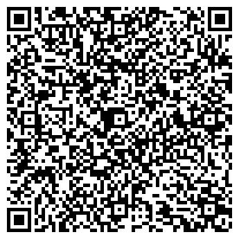 QR-код с контактной информацией организации Дополнительный офис № 4