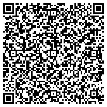 QR-код с контактной информацией организации Дополнительный офис № 6