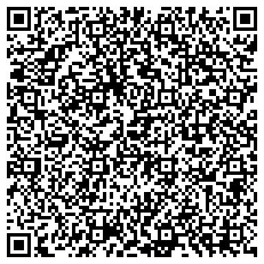 QR-код с контактной информацией организации ВИДНОВСКАЯ ЭЛЕКТРОСЕТЬ
