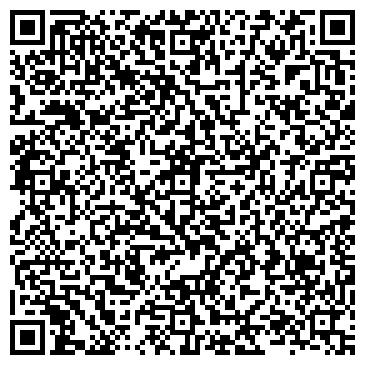 QR-код с контактной информацией организации Видновское ПАТП
