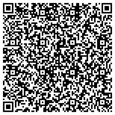 QR-код с контактной информацией организации Отдел по учёту жилья и распределению жилой площади