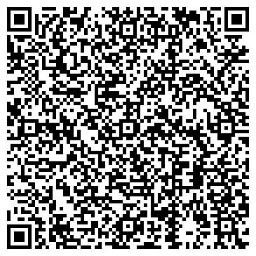 QR-код с контактной информацией организации ВИДНОВСКАЯ ЦЕНТРАЛЬНАЯ РАЙОННАЯ БОЛЬНИЦА