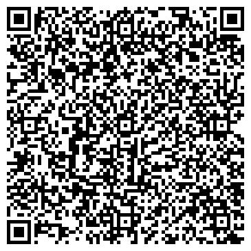 QR-код с контактной информацией организации Четвёртый территориальный отдел