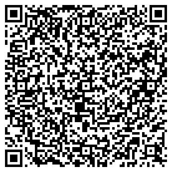 QR-код с контактной информацией организации ЭЛЬ БОТЭ