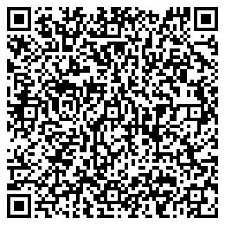 QR-код с контактной информацией организации CARAMEL