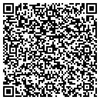 QR-код с контактной информацией организации АКВАТЭ